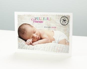 Carte de vœux particulier - Carte postale de Noel - 1