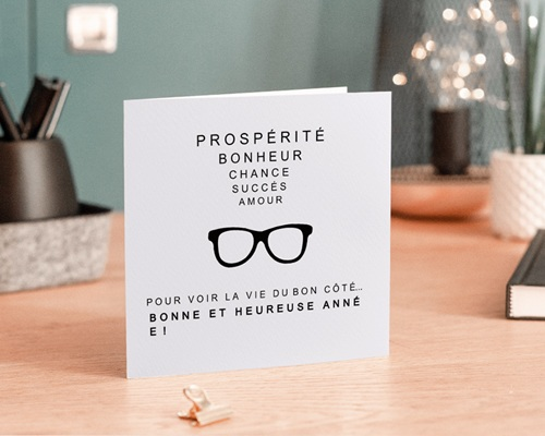 Carte de Voeux Entreprise A vos lunettes gratuit