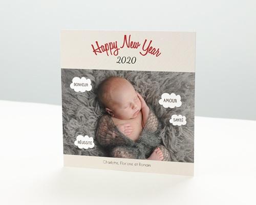 Carte de vœux particulier - Premier Noël