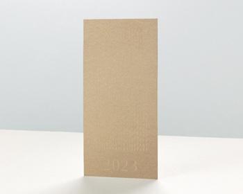 Carte de voeux entreprise - Pluie d'or - 0