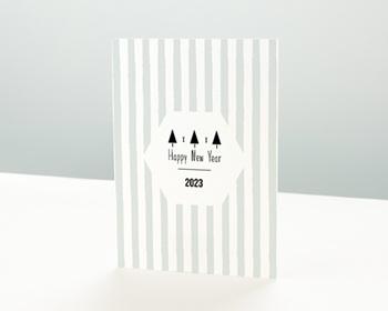 Carte de Voeux Entreprise 2021 Douce Année