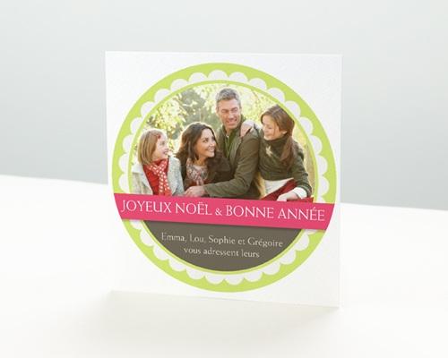 Carte de vœux particulier - Foto