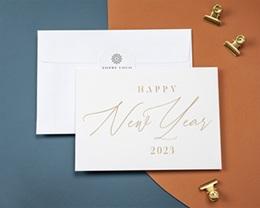 Carte de Voeux Entreprise New Year Doré gratuit