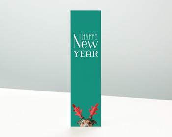 Carte de Voeux Entreprise 2021 Signet New Year, Chien Drôle et bois de renne