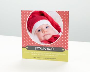 Carte de vœux particulier - Adorable Corail - 1