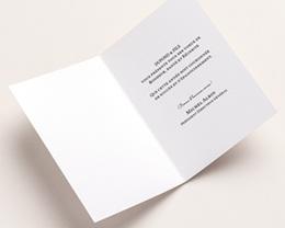 Carte de Voeux Entreprise Sapin, Triangles colorisables pas cher