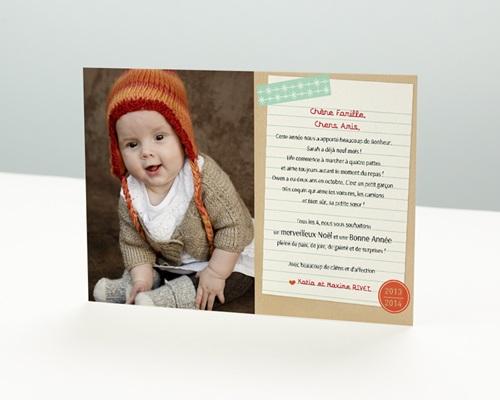 Carte de vœux particulier - Lettre au Père Noël