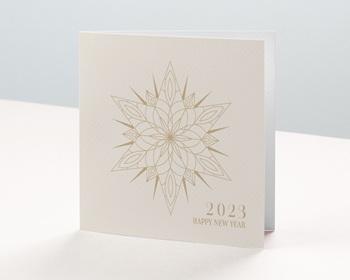 Carte de Voeux Entreprise 2021 Etoile de Noël dorée, carré double
