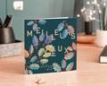 Carte de Voeux Entreprise Feuilles de Houx colorées, Voeux dorés gratuit