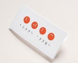Carte de Voeux Entreprise Année en braille, Vision, Orange