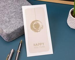 Carte de Voeux Entreprise Boule dorée gratuit