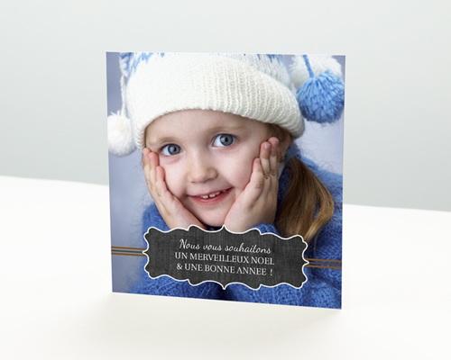 Carte de vœux particulier - La plus belle