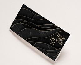 Carte de Voeux Entreprise Corporate, doré & Noir, double volet