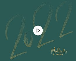 Carte Virtuelle Vidéo Année scintillante, Effet dorure