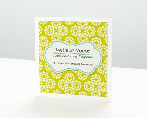 Carte de vœux particulier - Taffetas
