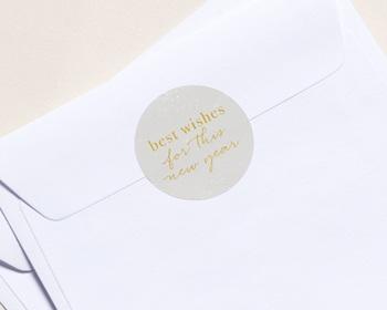 Autocollant Enveloppe Entreprise Personnalisé Boules de Noël, Kaki, Choco