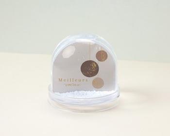 Boule à Neige entreprise 2022 Personnalisée Boules de Noël, Terracotta