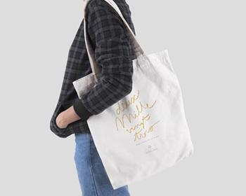 Tote Bag Entreprise Personnalisé Année calligraphiée