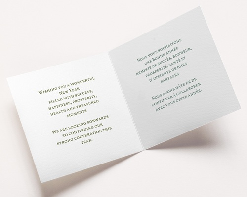 Carte de Voeux Entreprise Souhaits et Messages pas cher