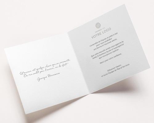 Carte de Voeux Entreprise Sapin de noel design pas cher